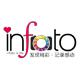 infoto旗舰店 的logo