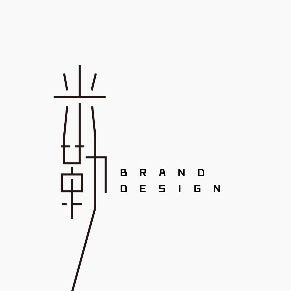 米勒品牌设计
