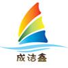 成洁鑫汽车用品旗舰店