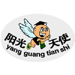 yangguangtianshi旗舰店