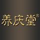 养庆堂旗舰店 的logo