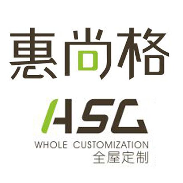 惠尚格全屋定制家具logo