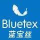 bluetex旗舰店