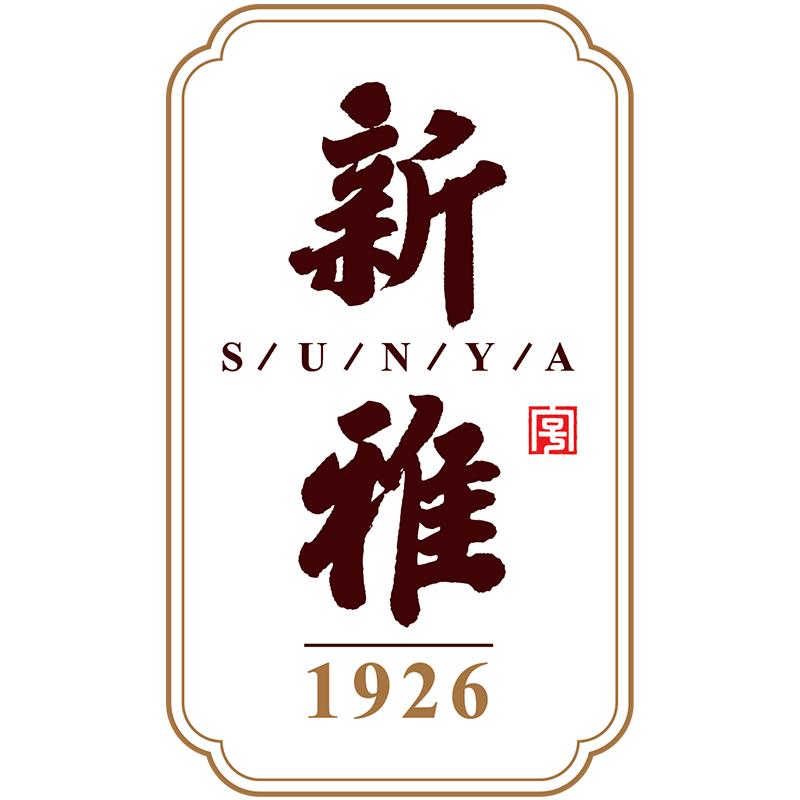 新雅食品旗舰店