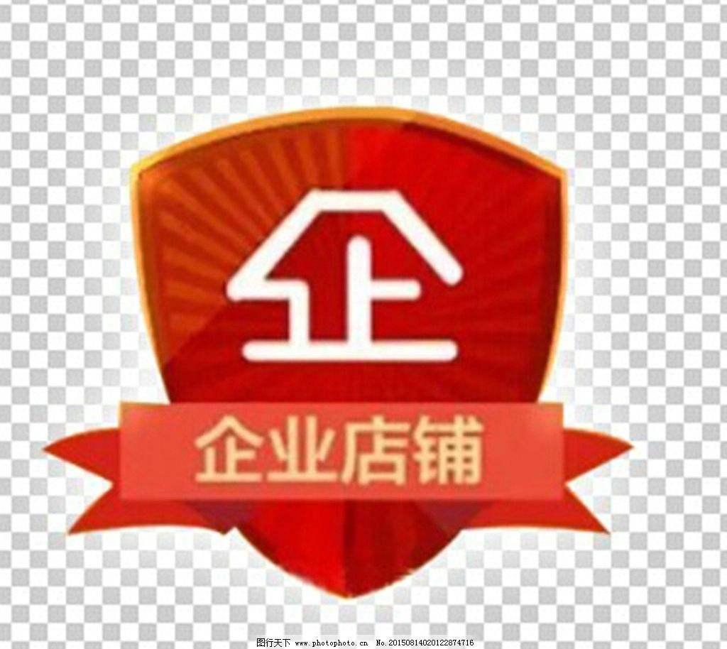 香港环球贸易有限公司
