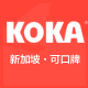 koka旗舰店logo
