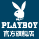 playboy内衣旗舰店