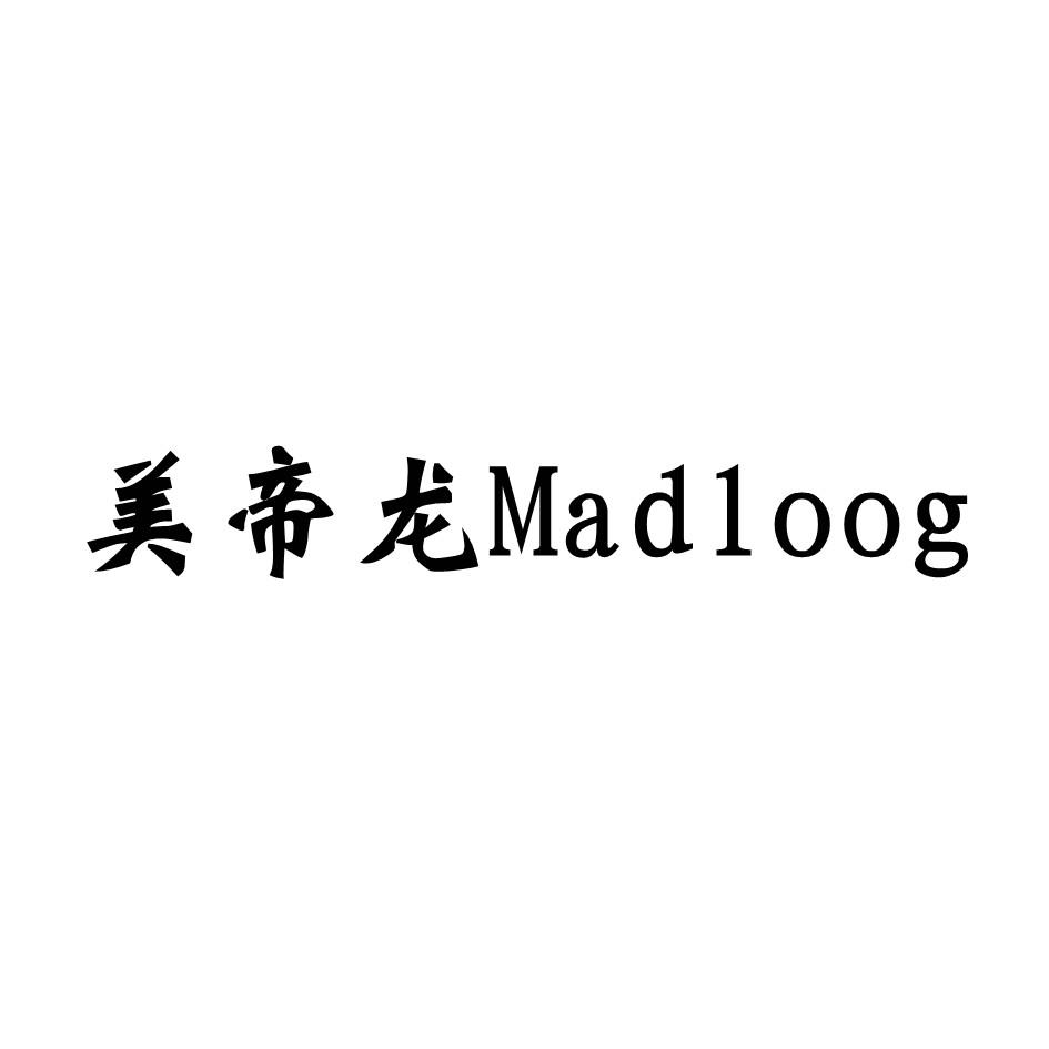 美帝龙旗舰店