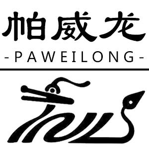 帕威龙旗舰店