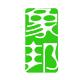 象邦旗舰店 的logo