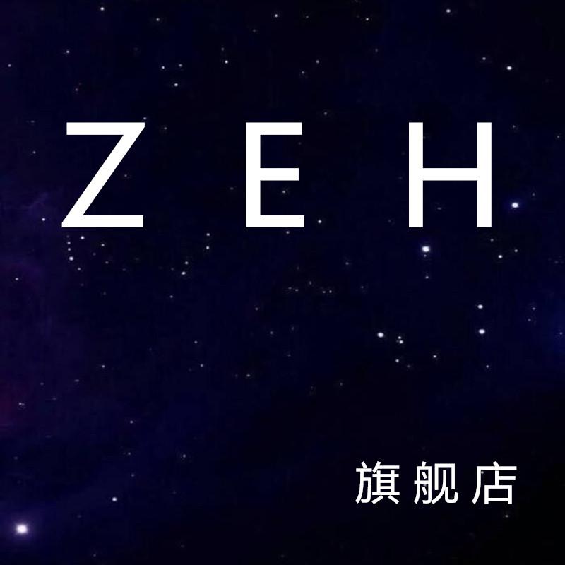 zeh旗舰店