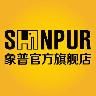 shinpur象普旗舰店
