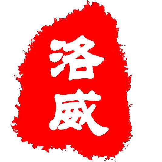 洛威家居旗舰店logo