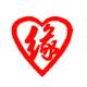一世缘家居旗舰店 的logo