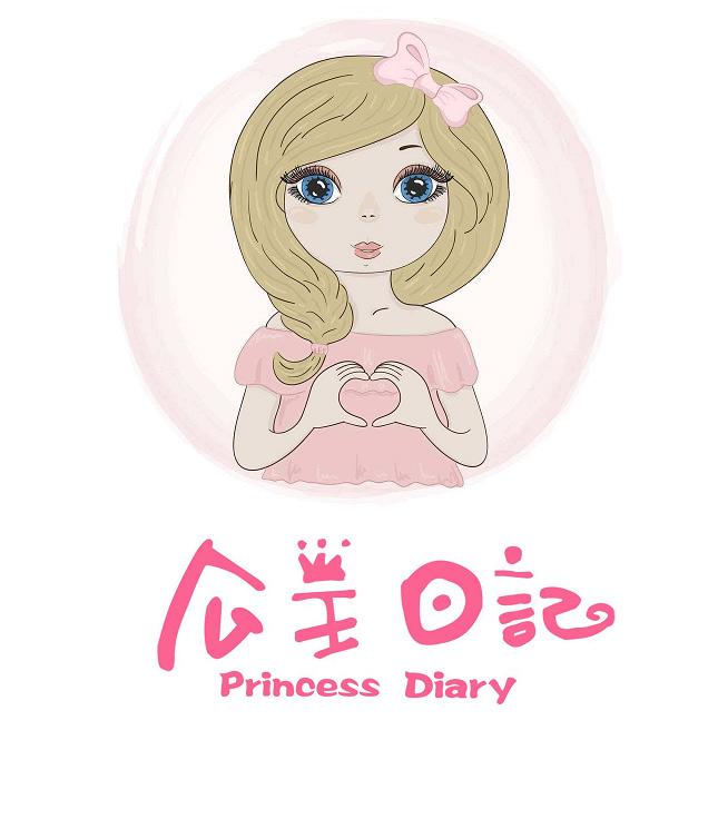 公主日记美美生活馆