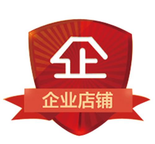 惠普办公设备企业店