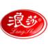 浪莎冠聚专卖店 的logo