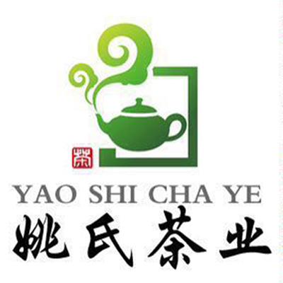 福鼎市太姥山姚氏茶业