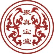 聚真宝堂旗舰店logo