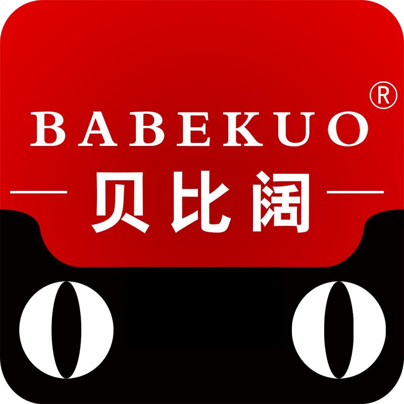 贝比阔旗舰店 的logo