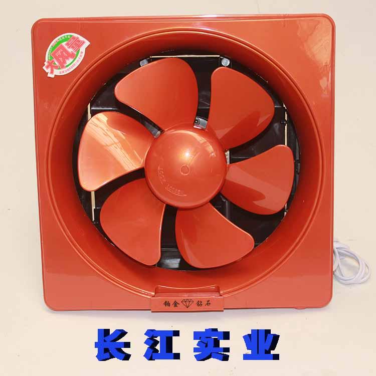 长江风扇实业