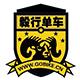 毅行单车俱乐部logo