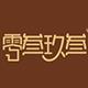 零叁玖叁旗舰店