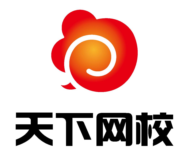 天下网校logo