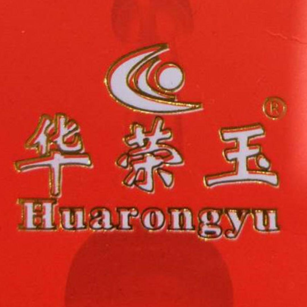 华荣针织工厂店logo