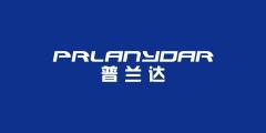 普兰达旗舰店 的logo