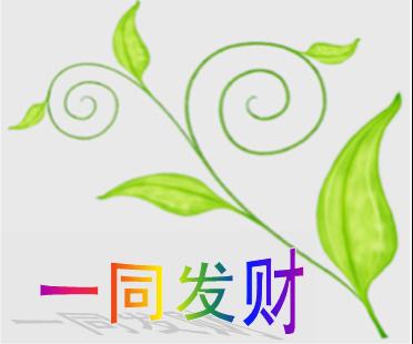 誉欣丰兽用养殖器械logo
