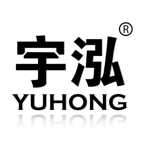 宇泓旗舰店