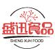 盛迅食品专营店LOGO