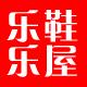 上海乐乐鞋屋