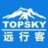 topsky远行客品牌店