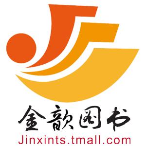 金歆图书专营店 的logo