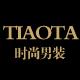 tiaota旗舰店