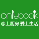 onlycook旗舰店LOGO