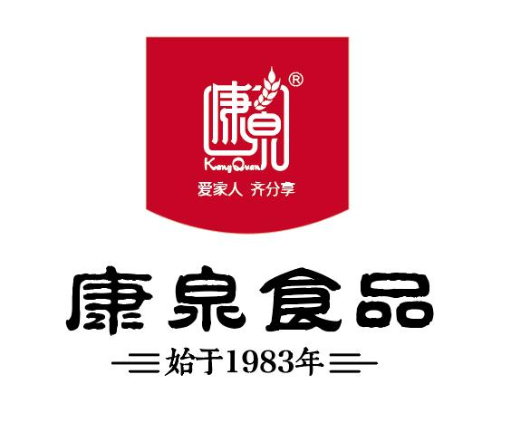 康泉旗舰店