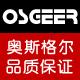 奥斯格尔数码专营店