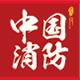 中国消防工程设备销售