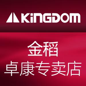 金稻卓康专卖店logo