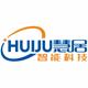 huiju旗舰店 的logo