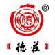 德庄旗舰店 的logo