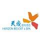 天域度假酒店旗舰店logo