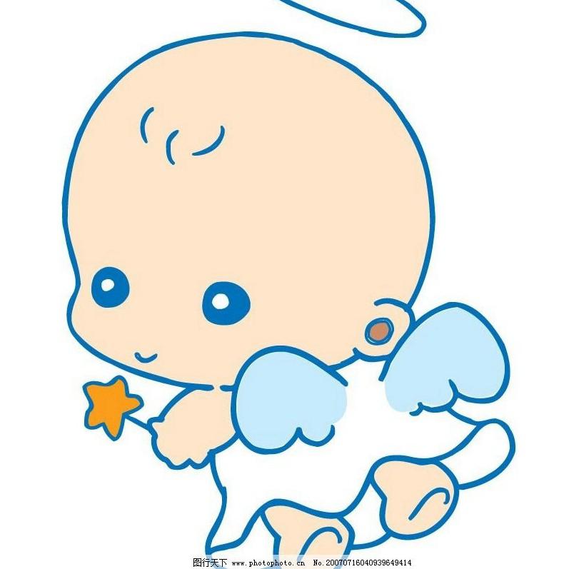 Beautiful一Angel