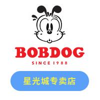 巴布豆星光城专卖店