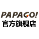 papago旗舰店