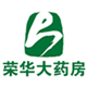荣华大药房旗舰店 的logo