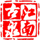 江南古泉店LOGO
